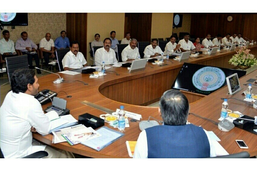 CM Jagan Mohan Reddy Chairs The First Meeting Of Andhra Cabinet