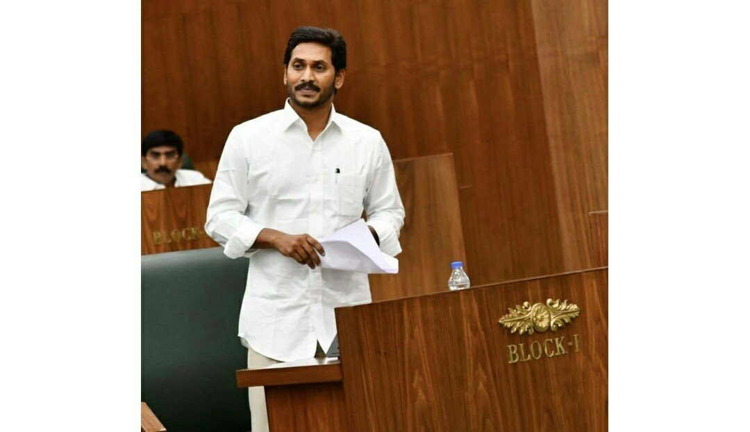 Second Day Of The New Andhra Pradesh Assembly First Session Gallery
