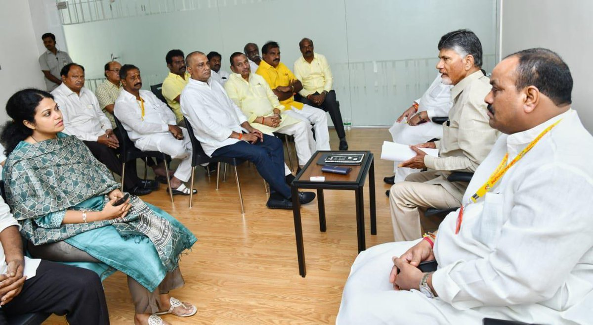 TDP Meeting Took Place At CBN Residence Ahead Of AP Assembly Session