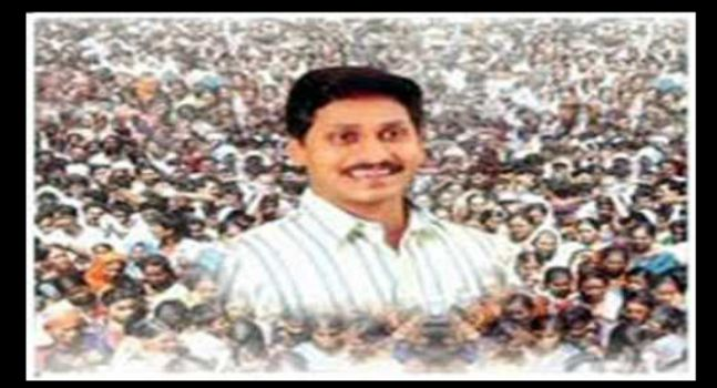 Can Oct 26th change Jagan's fate?