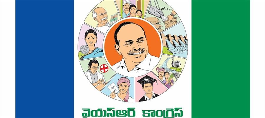 YSRCP MP Candidates encourage cross voting!
