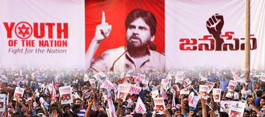 What is the secret behind Power Star's confidence?