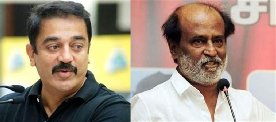 Kamal Hassan angry on Rajinikanth's speech in Sterlite issue