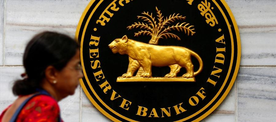 Indian economy in worst shape: Reserve bank!