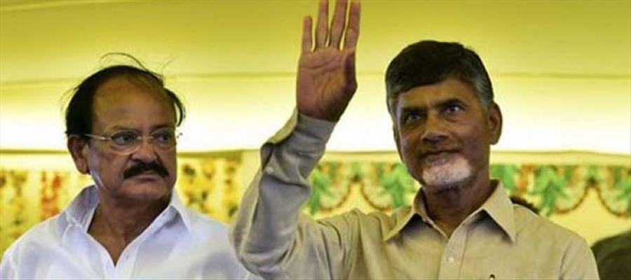 Why AP CM Chandrababu Naidu avoided meetings his close friend Venkaiah Naidu?