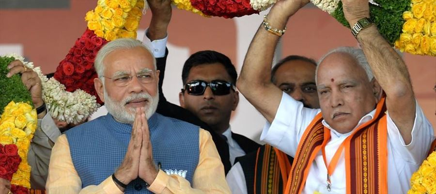 BJP plans and the actualities of Karnataka