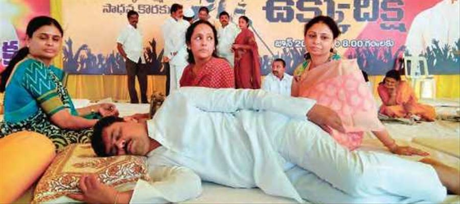 Several MPs planning to visit CM Ramesh to extend solidarity for Kadapa