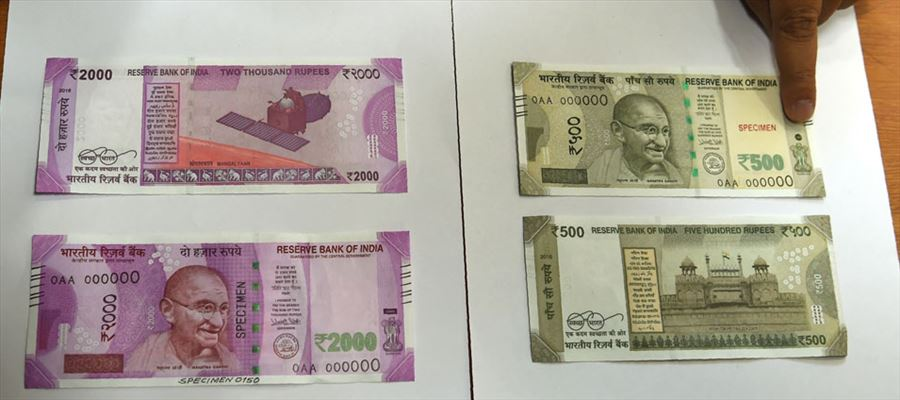 After Demonetization another Monetary Crisis is on the anvil