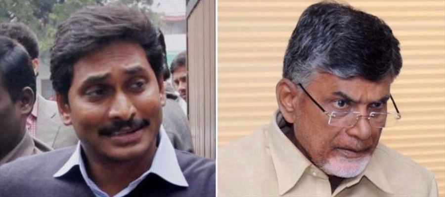 Angry Jagan wants to beat Chandrababu with slippers for 'not performing' as CM