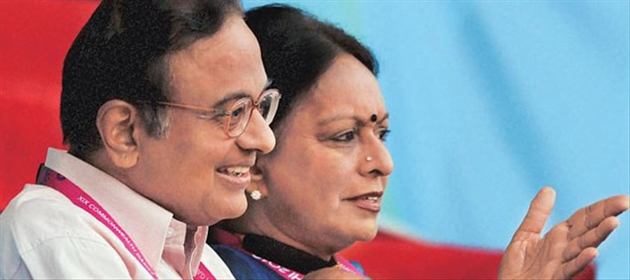 Magistrate Court ordered appearance of P.Chidambaram with his Family on August 20
