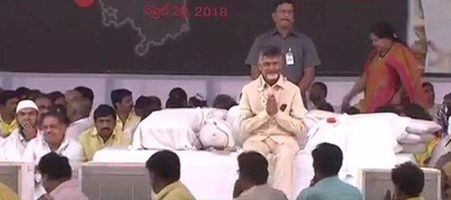 TDP Chief Chandrababu Naidu on his Birthday started hunger strike