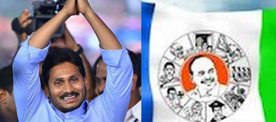 YS Jagan postponed announcement for list of candidates by March 16