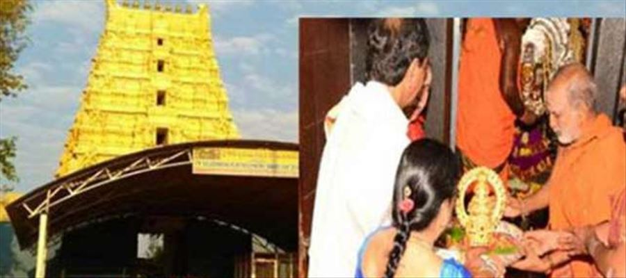 Telangana CM donated sari to Kaleshwaram Temple goes missing