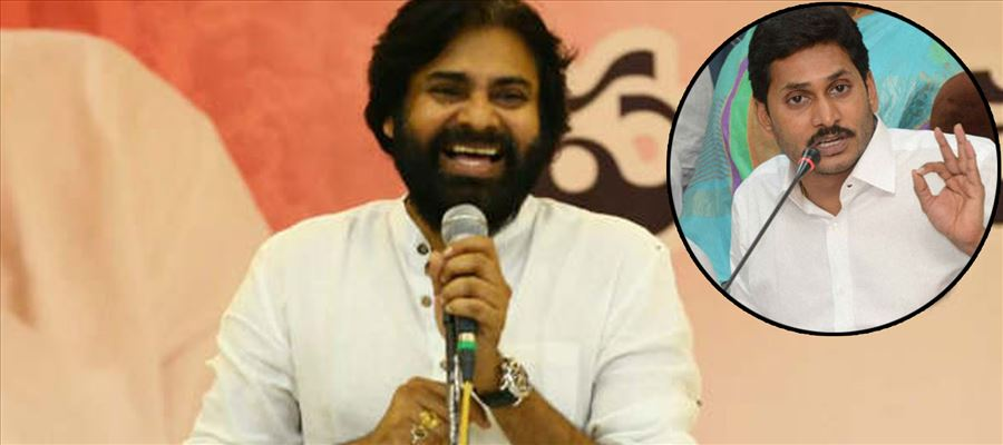 Pawan Kalyan asked his supporters to stop abusing YS Jaganmohan Reddy Online