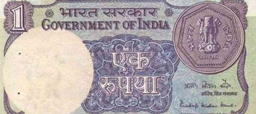 Re 1 note remains one of the most sought after pieces for every collector