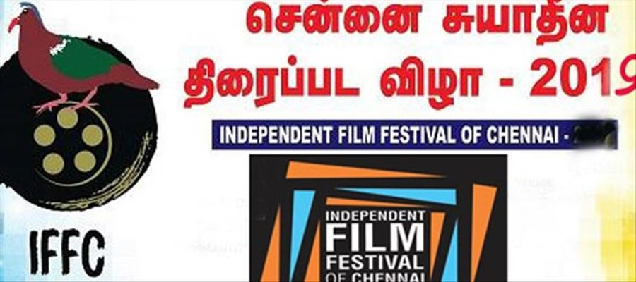 Chennai Independent Film Festival commences from February 4