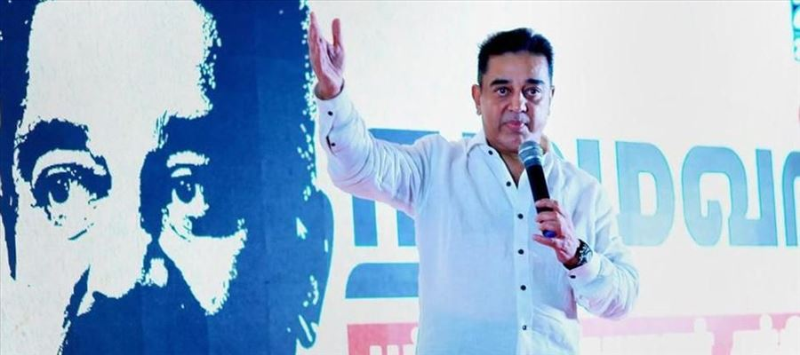 Kamal Hassan's makes an appeal!