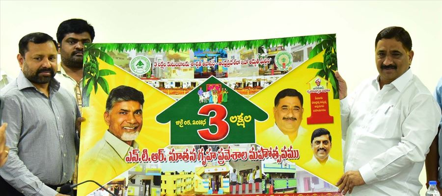 AP Govt set world record by launching house warming of 3 lakh houses