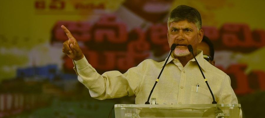 17413 Crore Pending Bills in Andhra Pradesh