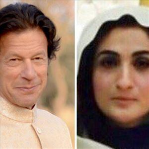 Pakistan Tehreek-e-Insaf chief Imran Khan's marries Bushra Maneka