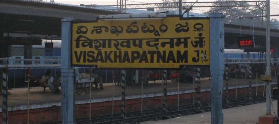 BJP questions reports submitted by Railway board for implementing a new zone in Vizag