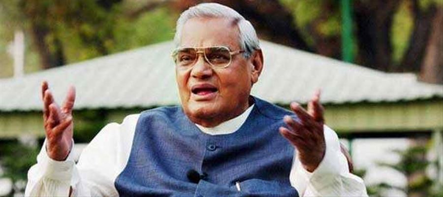 #AtalBihariVaajpayee - Some Interesting Facts you should Know