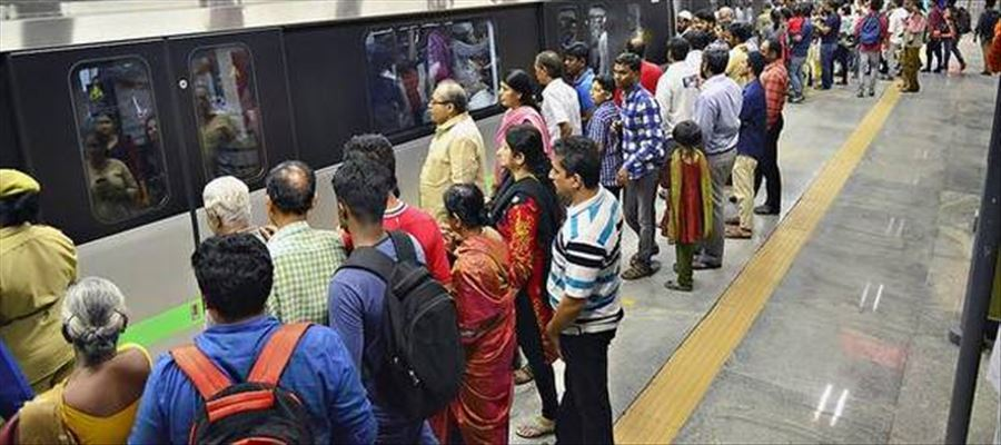 BREAKING: Bengaluru Metro Services RESUME after amicable solution pops up