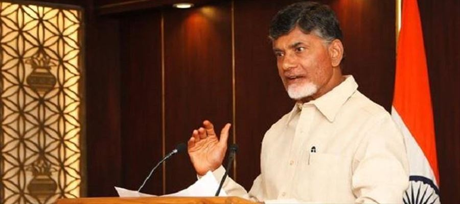 Chandrababu Naidu pledges to donate his Organs