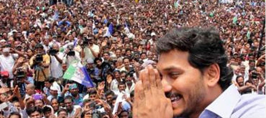 YSRCP Chief YS Jagan promises to be different from TDP