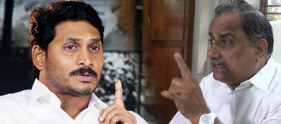 Has YS Jagan insulted Kapu Community?