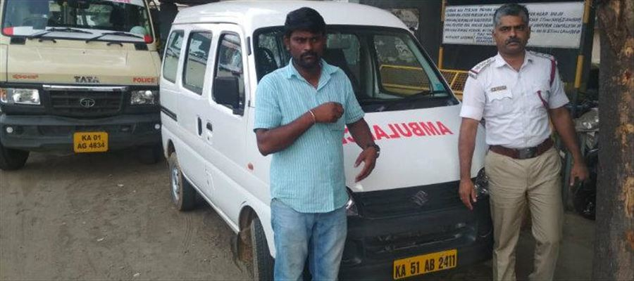 Ambulance Driver loses license for his fraudulent practices