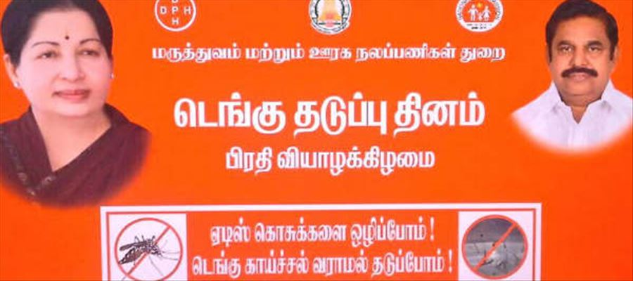 When Tamil Nadu Government changes from Late.Jayalalitha's Green color to BJP's Saffron color