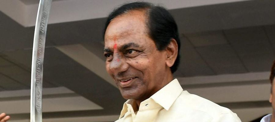 Rallying cry of KCR changed