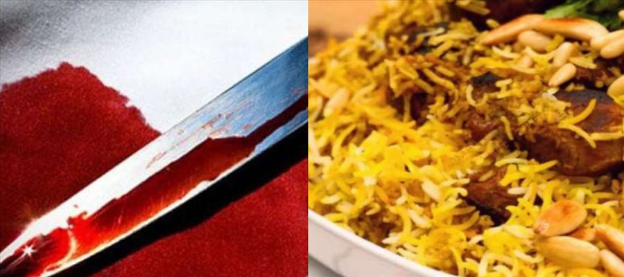 Moroccan Woman murdered her Live in partner, prepared Briyani with his body