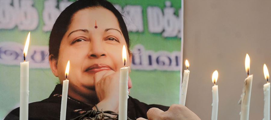 Why Jayalalitha's Hospital Bill not fully settled?