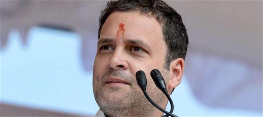 Will Rahul Gandhi's promises for the Poor People be fulfilled?