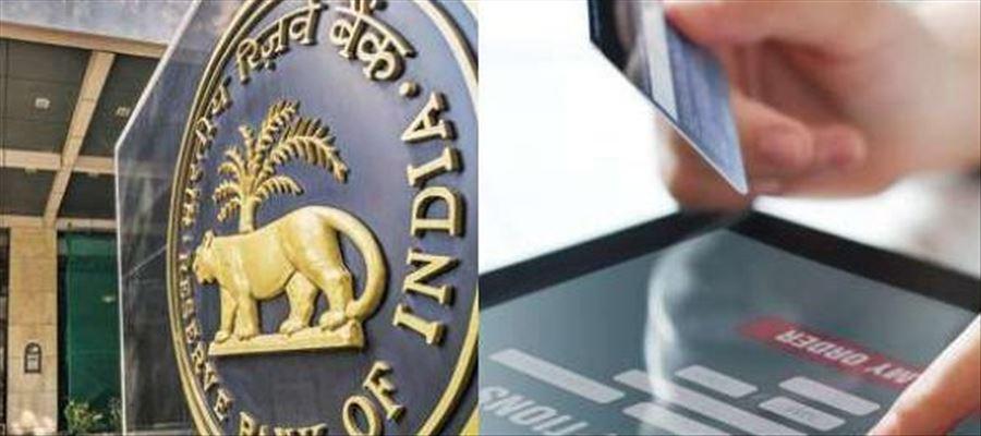 RBI tokenizes transactions made through Debit, Credit & Prepaid Cards in India