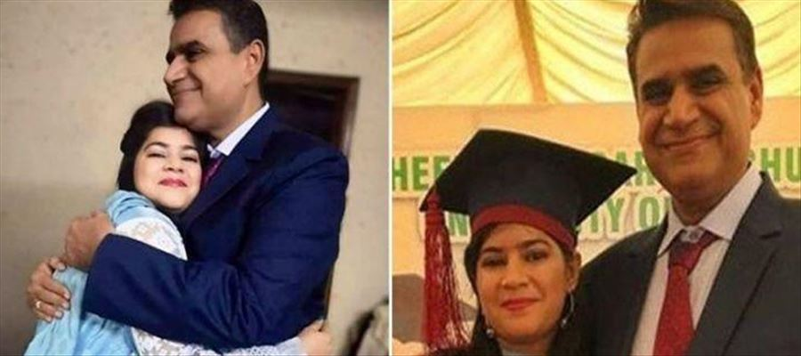 Pakistan appoints Hindu Woman as Civil Judge