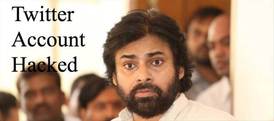 SHOCKING: Pawan's Twitter account hacked by unidentified elements