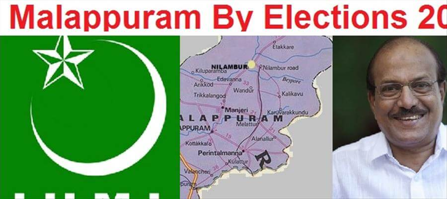 Malappuram bypolls, counting of votes started