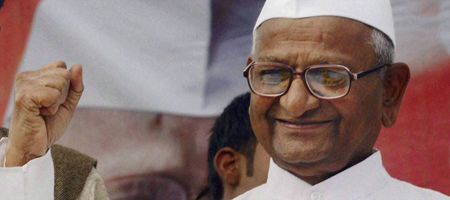 International Youth Leadership Conference to be inaugurated by Anna Hazare