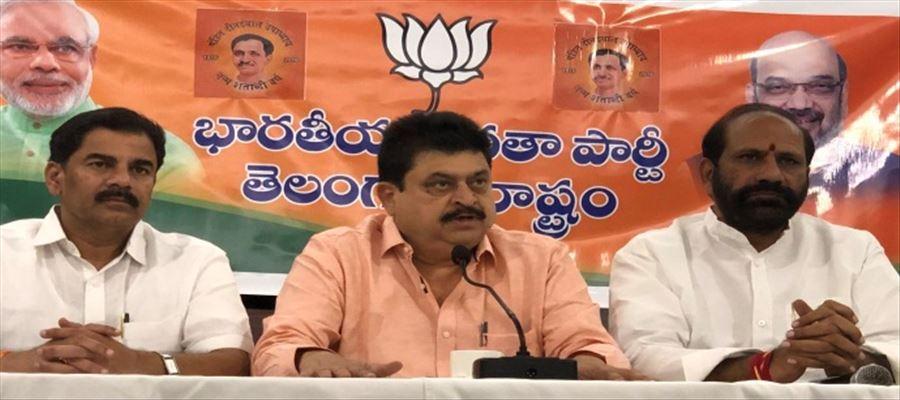 Jana Chaitanya Yatra catapulted by Telangana BJP