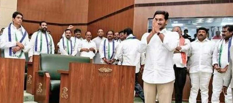 AP CM explained how Leader of the House should act with Constitutional Powers