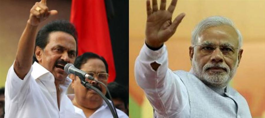 DMK not ready to have alliance with BJP: MK Stalin