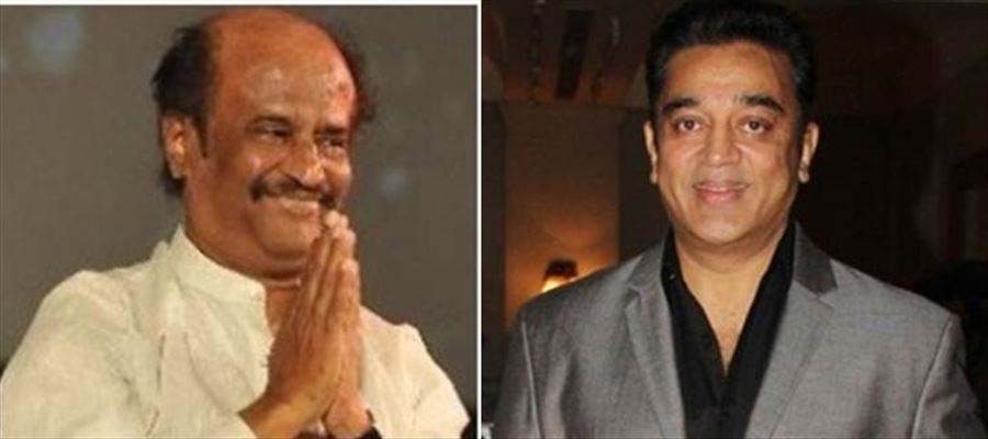 Astrology for Rajinikanth & Kamal Hassan - is it  Victory of Good over evil'?