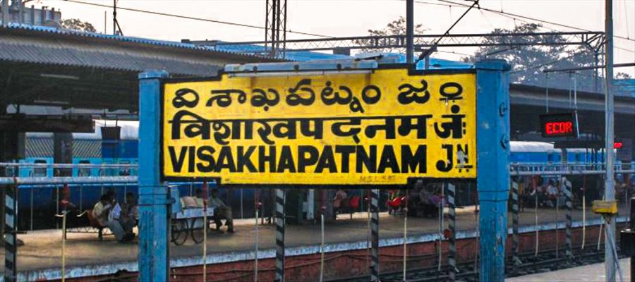 Will Vizag Railway Zone be approved by Central Government?