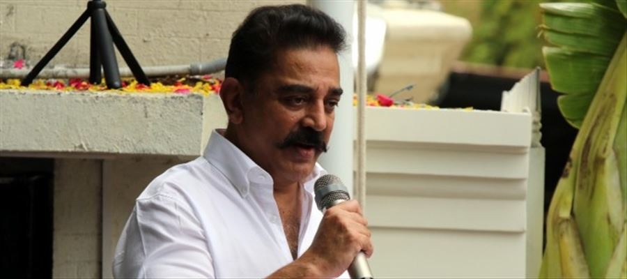 MNM Party Chief Kamal Hassan announced Office Bearers of the party