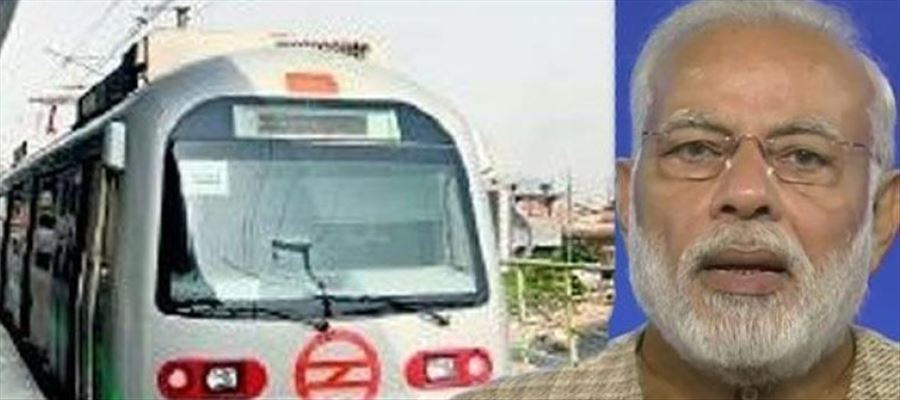 PM inaugurated New Metro extension