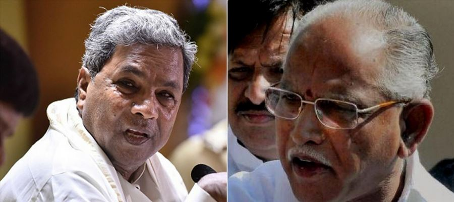 LIVE UPDATES: Karnataka Election Results 2018 - Who is going to get the Throne?