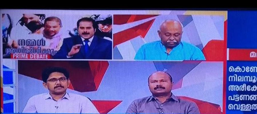 Malayalam TV Channels dealt Flood news with absolute maturity